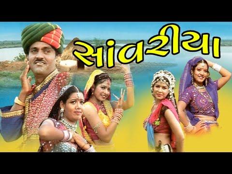 Savariya - Awesome and Superhit Kutchi Folk songs / Lokgeet / Kutchi Rasuda