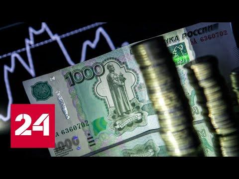 Котировки и рубль одобрили первые заявления по встрече ОПЕК+ - Россия 24