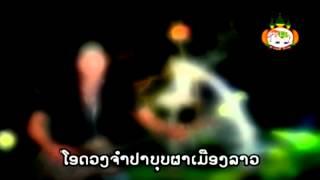 Video Jumpa Muang Lao -  Pharng Singthaisong (Lao Classic Song) download MP3, 3GP, MP4, WEBM, AVI, FLV Juli 2018