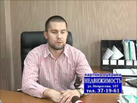 Телеконсультант - Налог при дарении.wmv