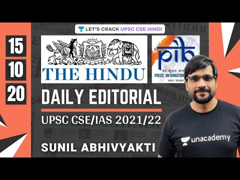 15th Oct'20 - Daily Current Affairs | The Hindu Summary & PIB - Mains | UPSC CSE/IAS 2021/22