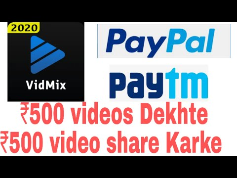 how to earn money online in 2020  Sharukh SRK channel