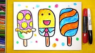 Как нарисовать МОРОЖЕНОЕ цветное Эскимо / Уроки рисования для детей
