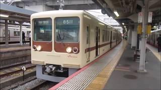新京成8000形8512F 普通 千葉中央ゆき 京成津田沼発車