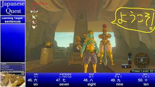 Japanese Quest: Learn Japanese from Breath of the Wild - Day 25 [ENG/日本語]