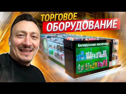 Открытие новой точки в тц Коламбус или как начать бизнес