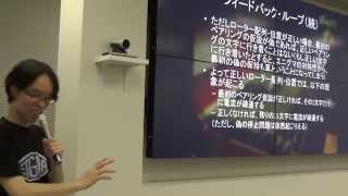 資料: http://www.slideshare.net/thorikawa/ss-46363626 第2回 「プロ...