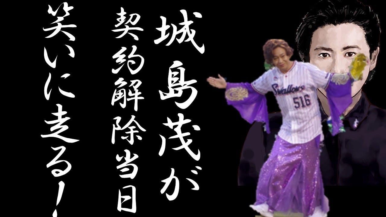 TOKIO山口達也が契約解除の大人の裏事情とは?退職金問題とは?城島リーダーの発表数時間前の姿・行動に驚愕!