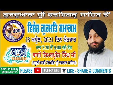 Live-Now-Gurmat-Kirtan-Samagam-From-G-Fatehgarh-Sahib-Punjab-18-April-2021