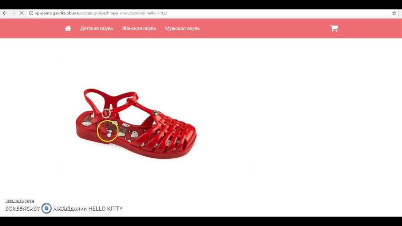 Happywear.ru - спортивная обувь для мальчиков Tom.m, BI&KI - YouTube