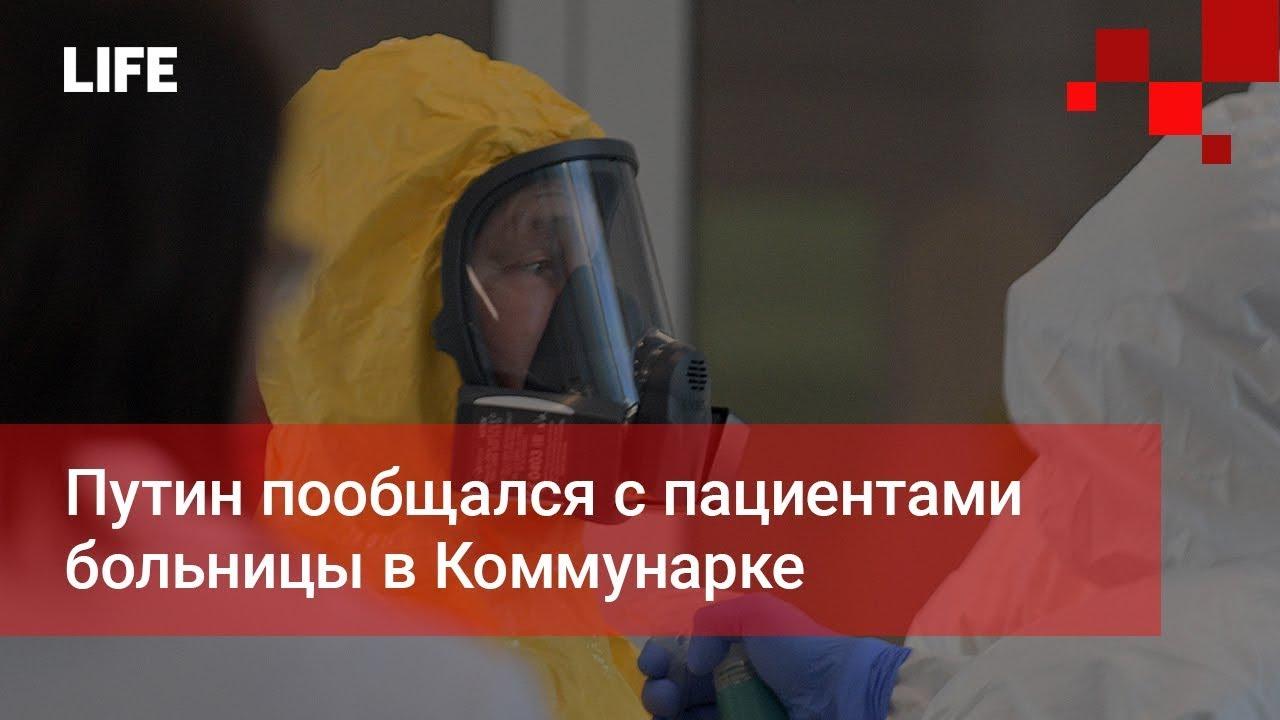 Image result for Снять Путина и уничтожить телефон: необычная просьба Пескова в Коммунарке
