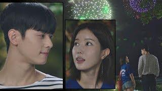 임수향(Lim soo hyang) 바라보는 차은우(Cha eun woo), 꿀이 뚝뚝 (저 꿀 어디서 파나요☆) 내 아이디는 강남미인(Gangnam Beauty) 7회
