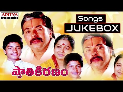 Swathi Kiranam Telugu Movie Full Songs ♫ jukebox ♫ Mammutty,Radhika