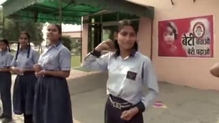 Madhuban Public School