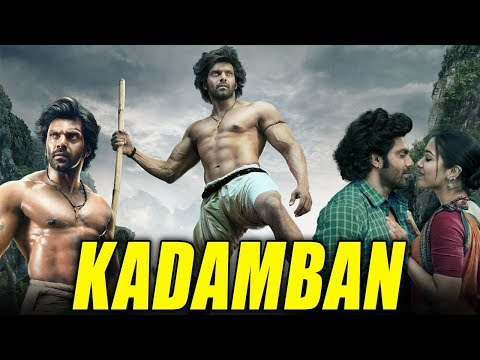 KADAMBAN (2019) NEW RELEASED Full Hindi Dubbed Movie   Arya, Catherine Tresa   South To Hindi Dubbed