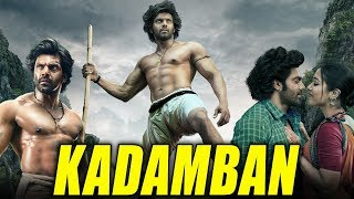 KADAMBAN Full Hindi Dubbed Movie | Arya, Catherine Tresa | South to Hindi Dubbed
