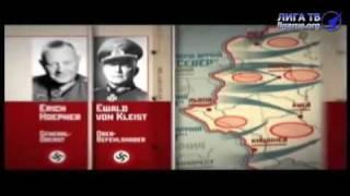 Значение Победы в Великой Отечественной Войне! Лига ТВ