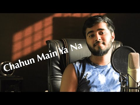 chaahun-main-ya-na---arijit-singh-|-cover-by-aman-sharma