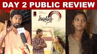SandaKozhi 2 Public Review Day 2