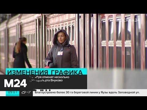 Расписание электричек изменилось на Горьковском направлении МЖД - Москва 24