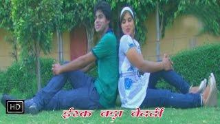 Ishq Bada Bedardi | इश्क़ बड़ा बेदर्दी | Gaurav Tyagi | Haryanvi Hot Songs