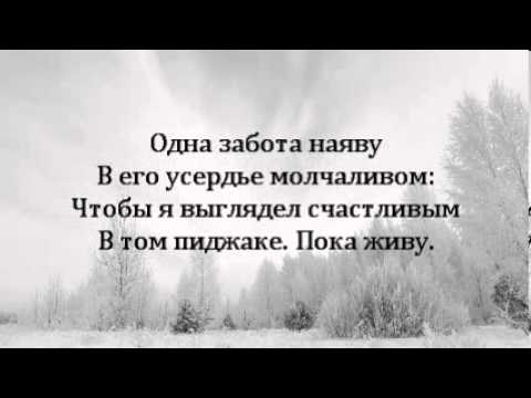 "regina spektor - ""stariy pedjak"" *WITH RUSSIAN LYRICS*"