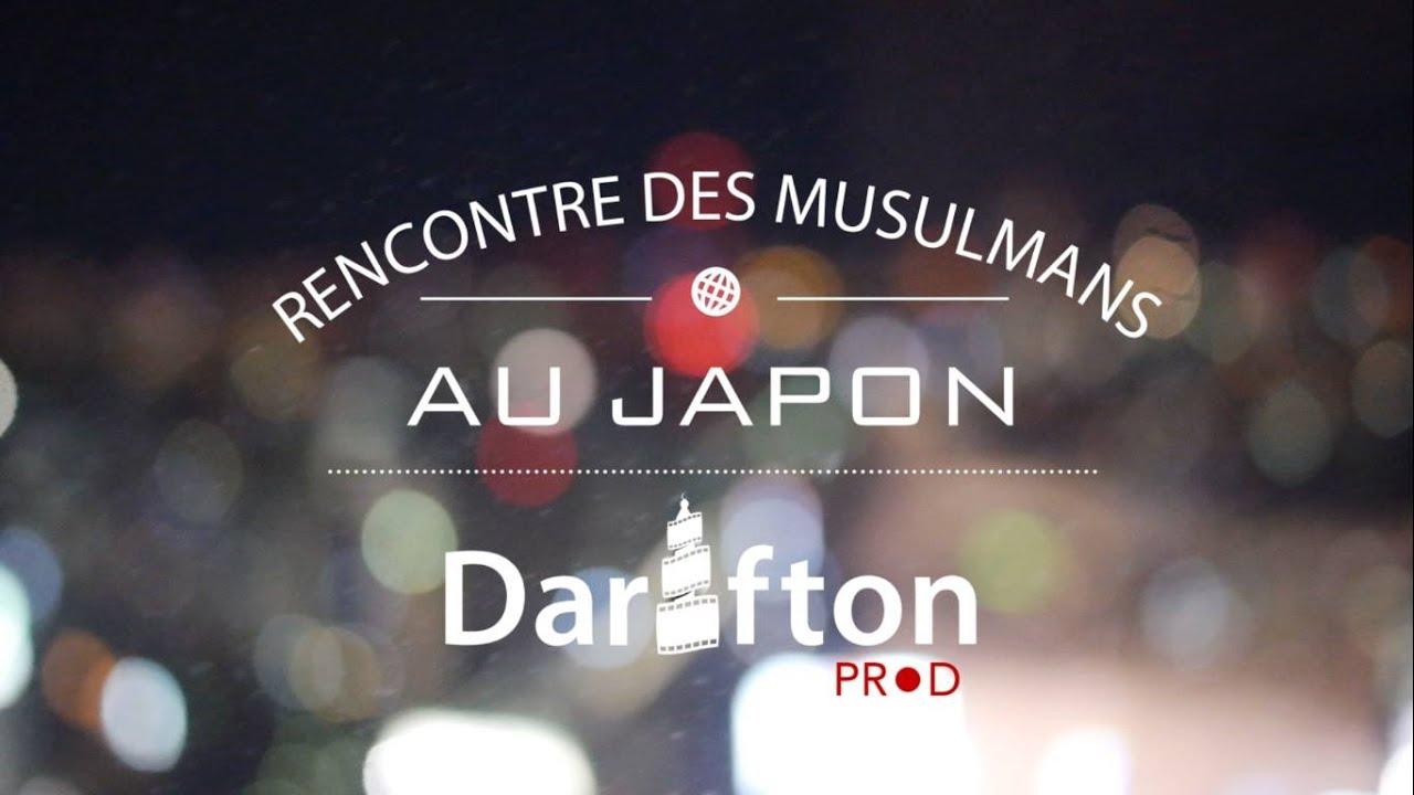 Site de rencontre jeunes musulmans