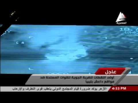 Egypt Bombs ISIS in Libya 2 القوات المسلحة تقصف داعش فى ليبيا