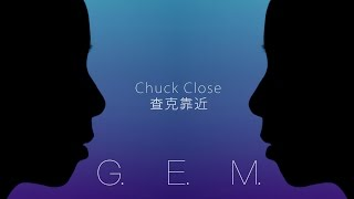 G.E.M.鄧紫棋 - 查克靠近 CHUCK CLOSE Official MV [HD]