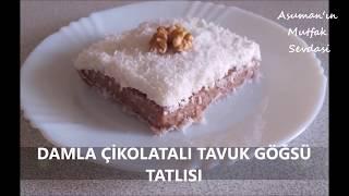 Tavuk Göğsü Tarifi - Damla Çikolatalı Tavuk Göğsü Tarifi