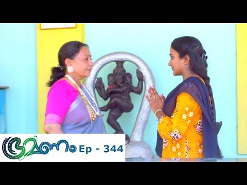 Bhramanam June 11,2019 Mazhavil Manorama TV Serial