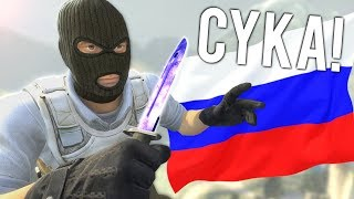 CS:GO AND THE ANGRY RUSSIAN