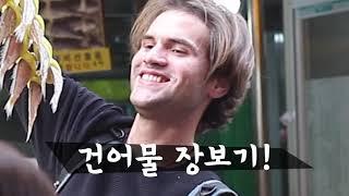 서울전통시장한국어요리여행