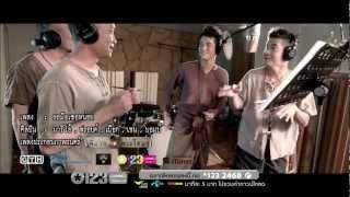 พี่มาก..พระโขนง MV ขอมือเธอหน่อย(cover version)