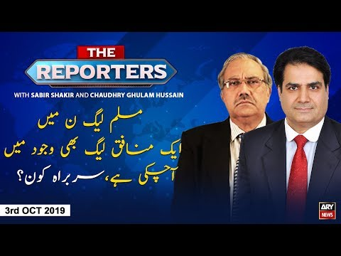 The Reporters | Sabir Shakir | ARYNews | 03 OCTOBER 2019