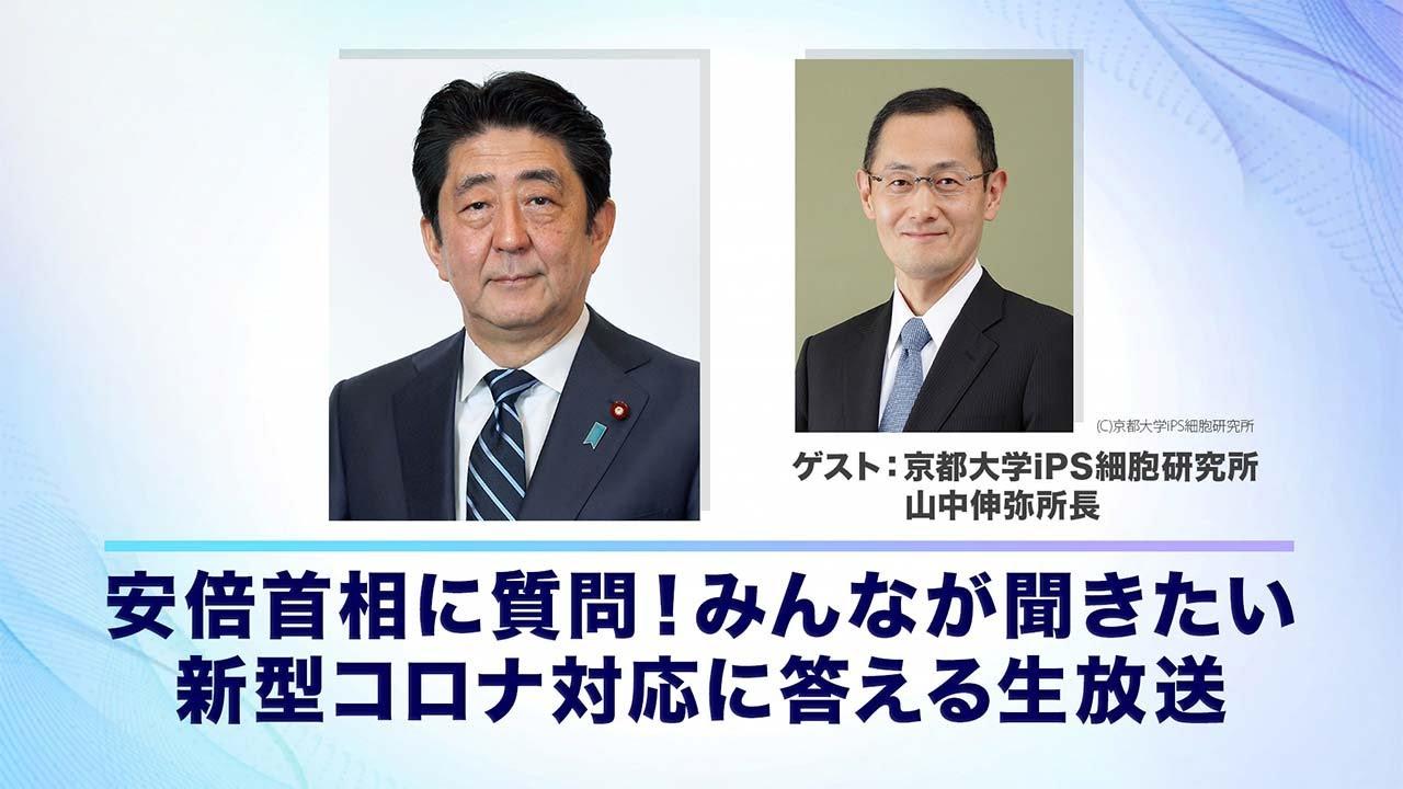 知事 大阪 ツイッター 府 吉村
