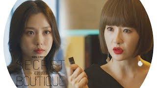 """""""다 줄것처럼 굴어"""" 김선아, 고민시에 냉정한 사회 교육 《Secret Boutique》 시크릿 부티크 EP…"""
