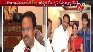 TRS MLA Laxma Reddy Interview About Cabinet Minister Post