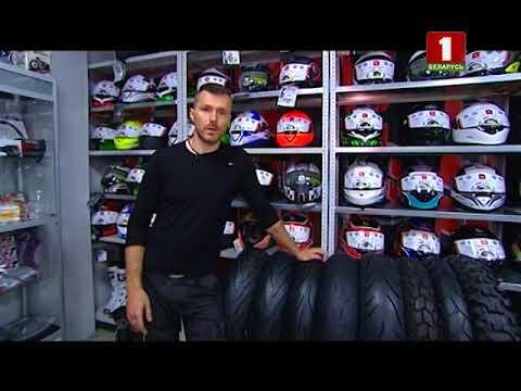 Выбор резины для мотоцикла. Коробка передач