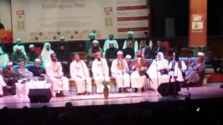 Gateway to Divine Mercy 2014 |Al Nimah| Jamia Al Karam| Part 2