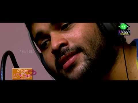 Punjavayal Naattile -Shafi Kollam- Album : Ishtam Ente Ishtam - Essaar Media