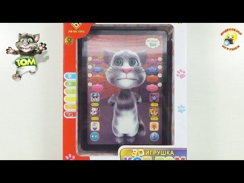 Планшет Кот Том 3D интерактивный (три в одном) / Tablet Cat Tom