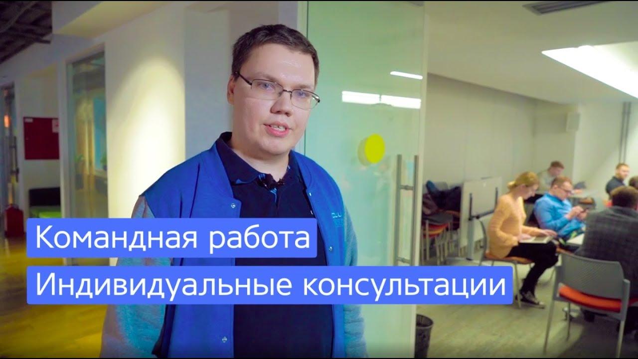 Илья Китанин о курсе Профессия продакт-менеджер