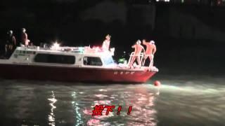 水難救助隊に★川に転落した作業員が★救助されたが?