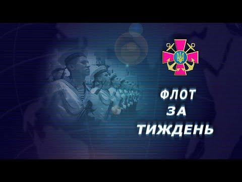 Телерадіостудія Бриз МО України: Телевізійна програма