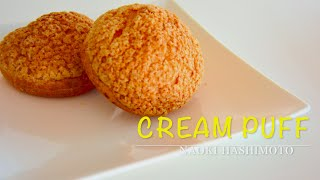サクサク食感がクセになる!クッキーシュー(Cream Puff)の作り方【レシピ】 thumbnail