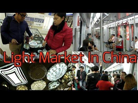Guangzhou Metro Journey | Light Market In China| China Tour 2018 |