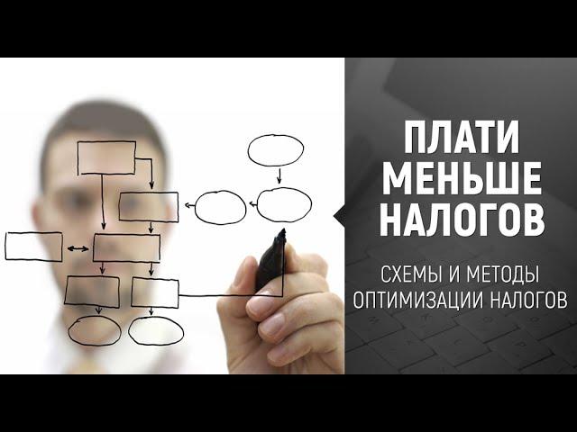 Оптимизация налогов при усн отчетность принята в электронном виде по