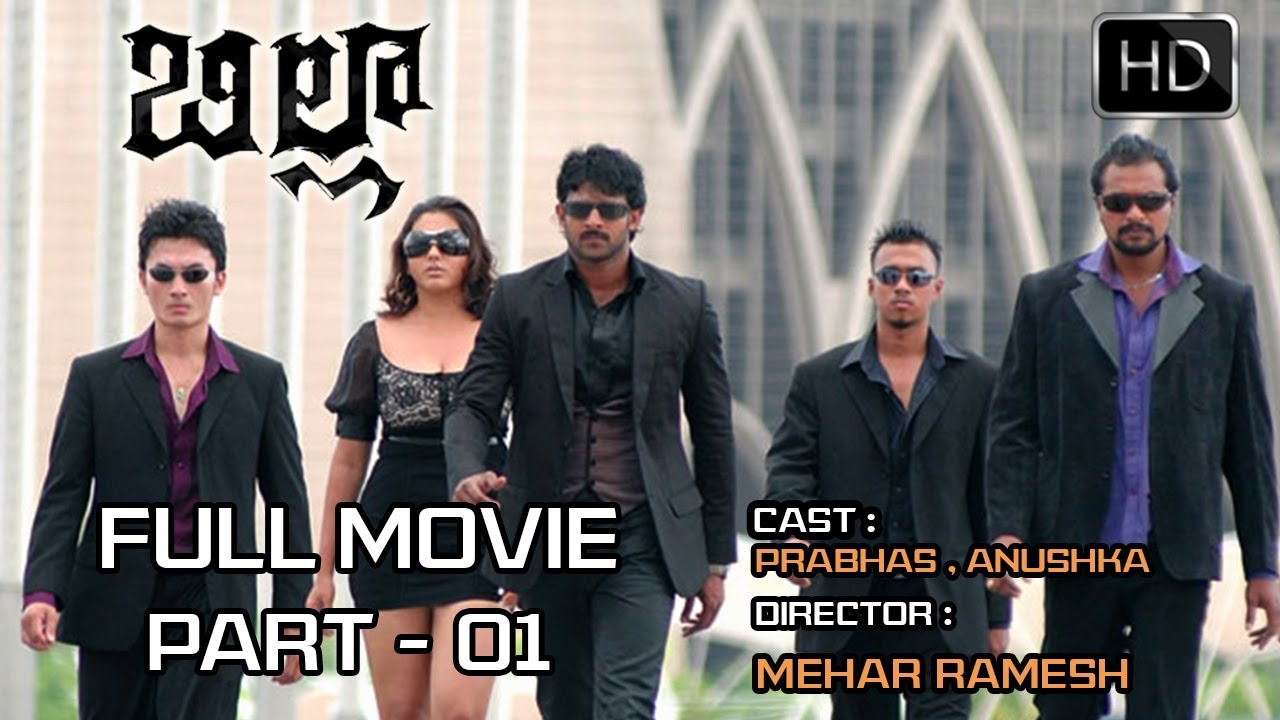 Download Billa Telugu  Movie  Part 01/08    Prabhas,  Krishnam Raju, Anushka Shetty, Namitha
