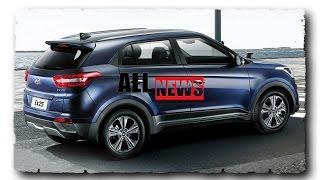 Hyundai Creta Официально оценили в рублях Автоновости